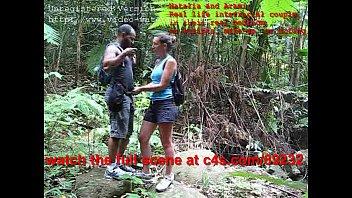 rep army jungle war sex Bangla hot phone sex